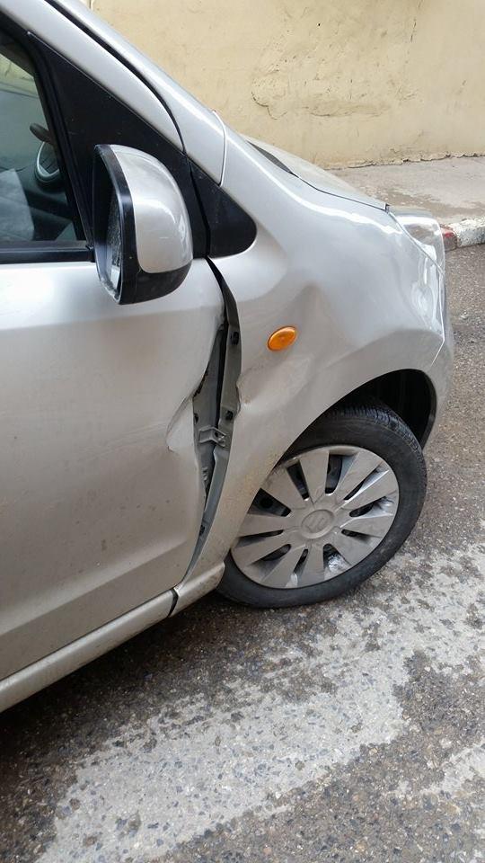 Accident Assurance Remboursement Administration