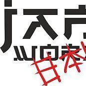 japcarsfan