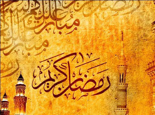 ramadan_comment_10.jpg