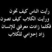 عبد الله بن