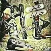 mohemad